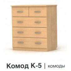 Комод К-5 кб